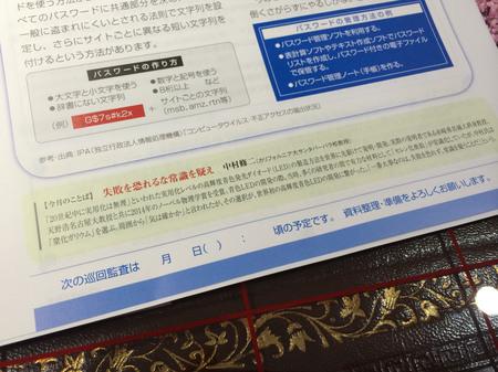 IMG_6054.jpg